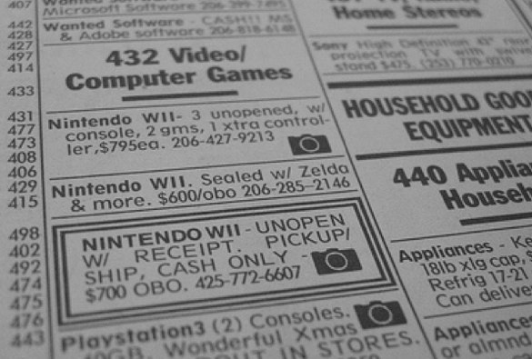 Classified ads in a newspaper