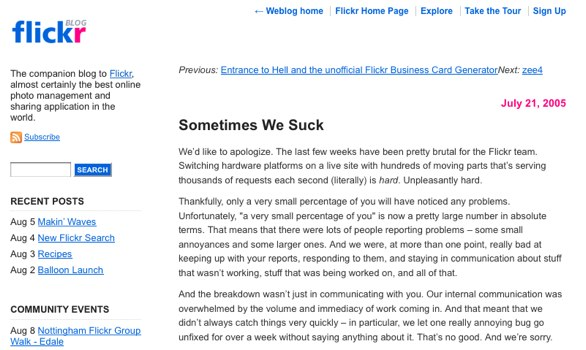 A blog post on flickr entitled 'Sometimes we suck'