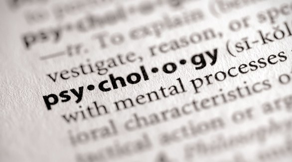 Selective focus on the word psychology.