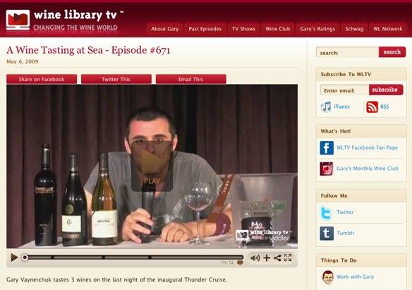 Wine Library TV website